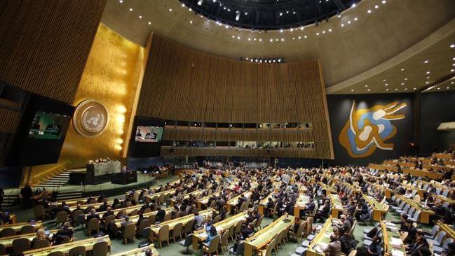 United Nations Human Rights Council (AP)