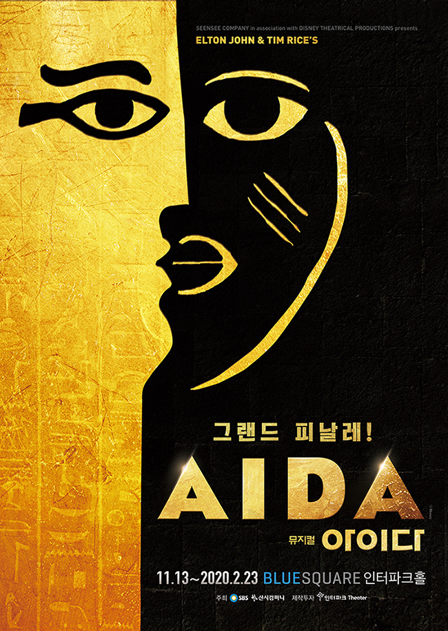 "The poster for the musical ""Aida"" (Seensee Company)"