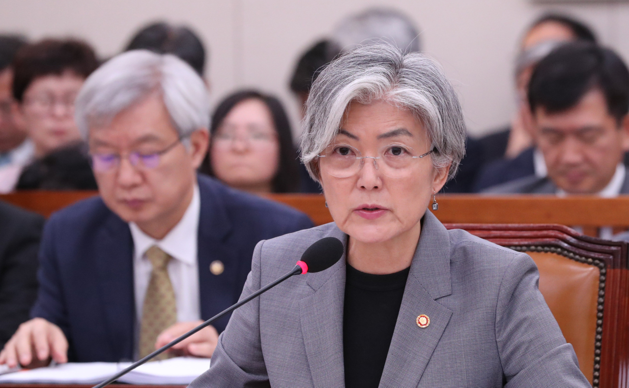 Foreign Minister Kang Kyung-wha speaks during a parliamentary audit at the National Assembly in Seoul, Monday. (Yonhap)