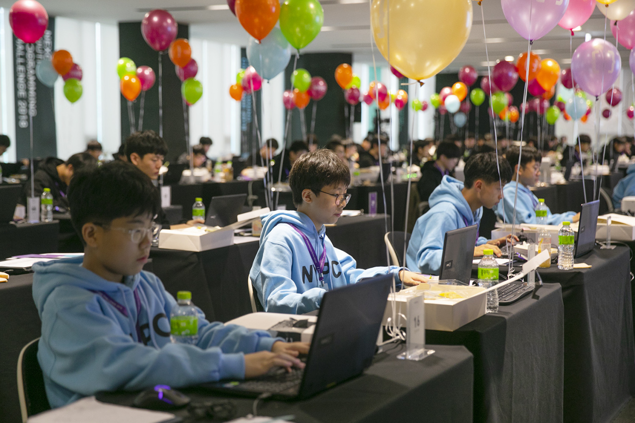 Students compete in the 3rd Nexon Youth Programming Challenge in 2018. (Nexon)