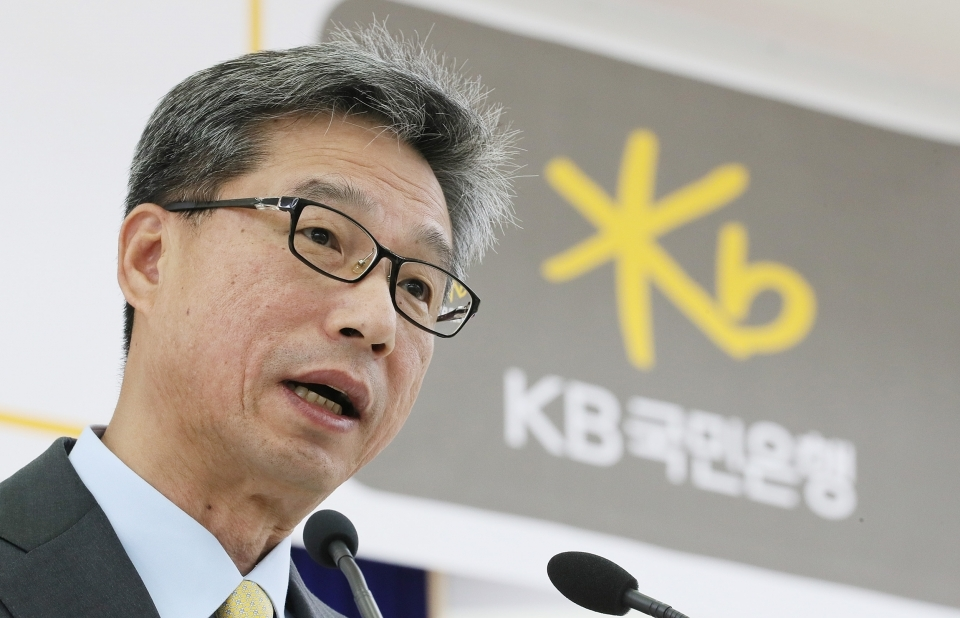 KB Koomin Bank CEO Hur Yin (Yonhap)