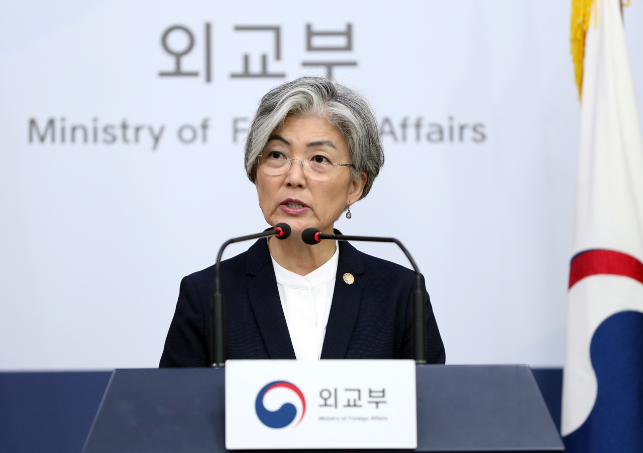 Foreign Minister Kang Kyung-wha speaks during a press conference at the ministry in Seoul, Thursday. (Yonhap)