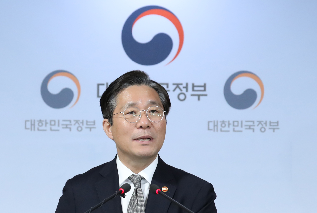 Minister of Trade, Industry and Energy Sung Yun-mo (Yonhap)