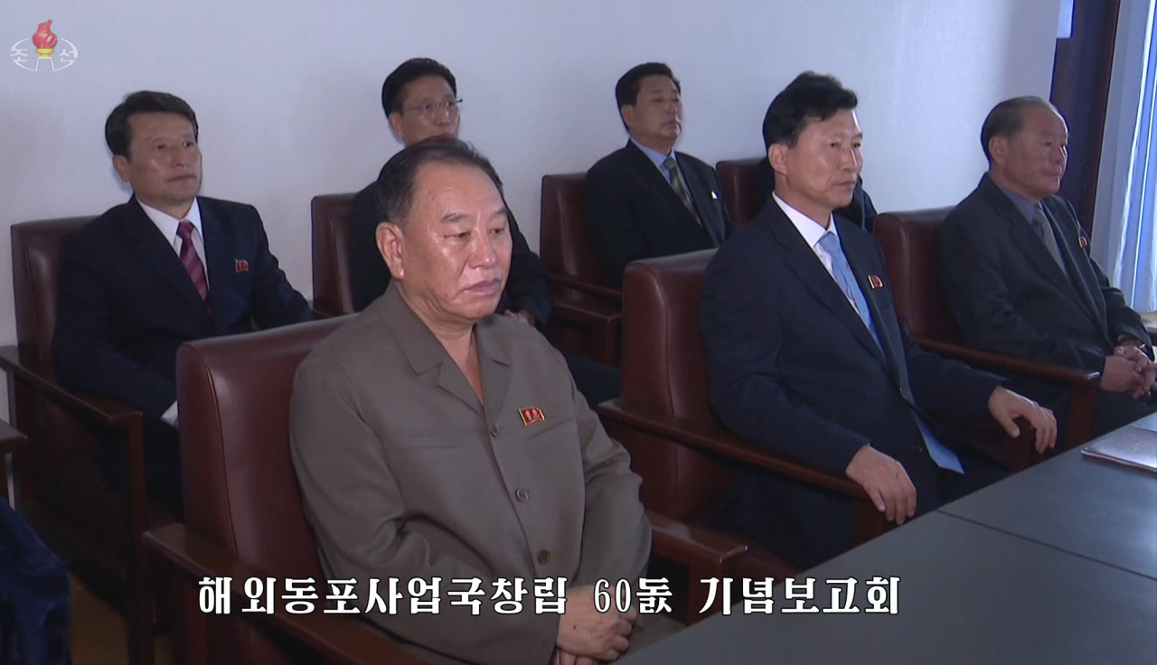 Kim Yong-chol (left, front row), chairman of the Korea Asia-Pacific Peace Committee of North Korea. (KCNA)