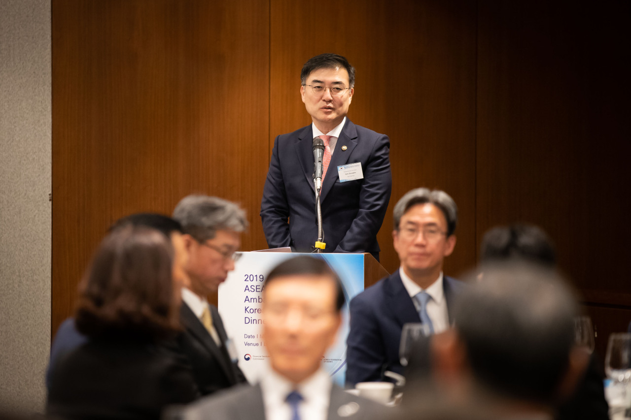 Sohn Byung-doo, vice chairman of the Financial Services Commission