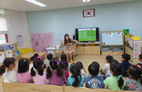 This photo shows the current class size of a kindergarten attached to a public elementary school in Seoul. The Korean population aged 14 and under is projected to fall below 10 percent in 2029 -- compared to 12.5 percent in September 2019 and 16.7 percent in September 2009 -- alongside an anticipated sharp drop in working-age population, aged 15-64, in the coming years and decades. (Seoul Metropolitan Office of Education)