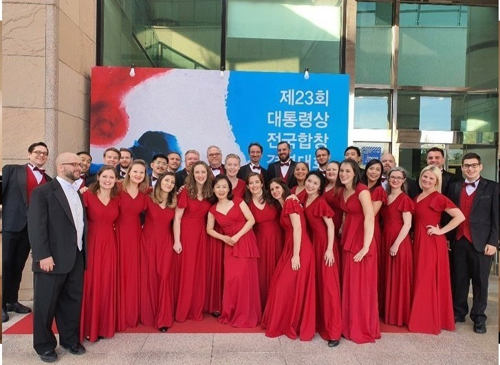 Camarata Chamber Singers perform at the 23rd National Choral Competition for the Presidential Award in Daejeon on Saturday. (Camarata)