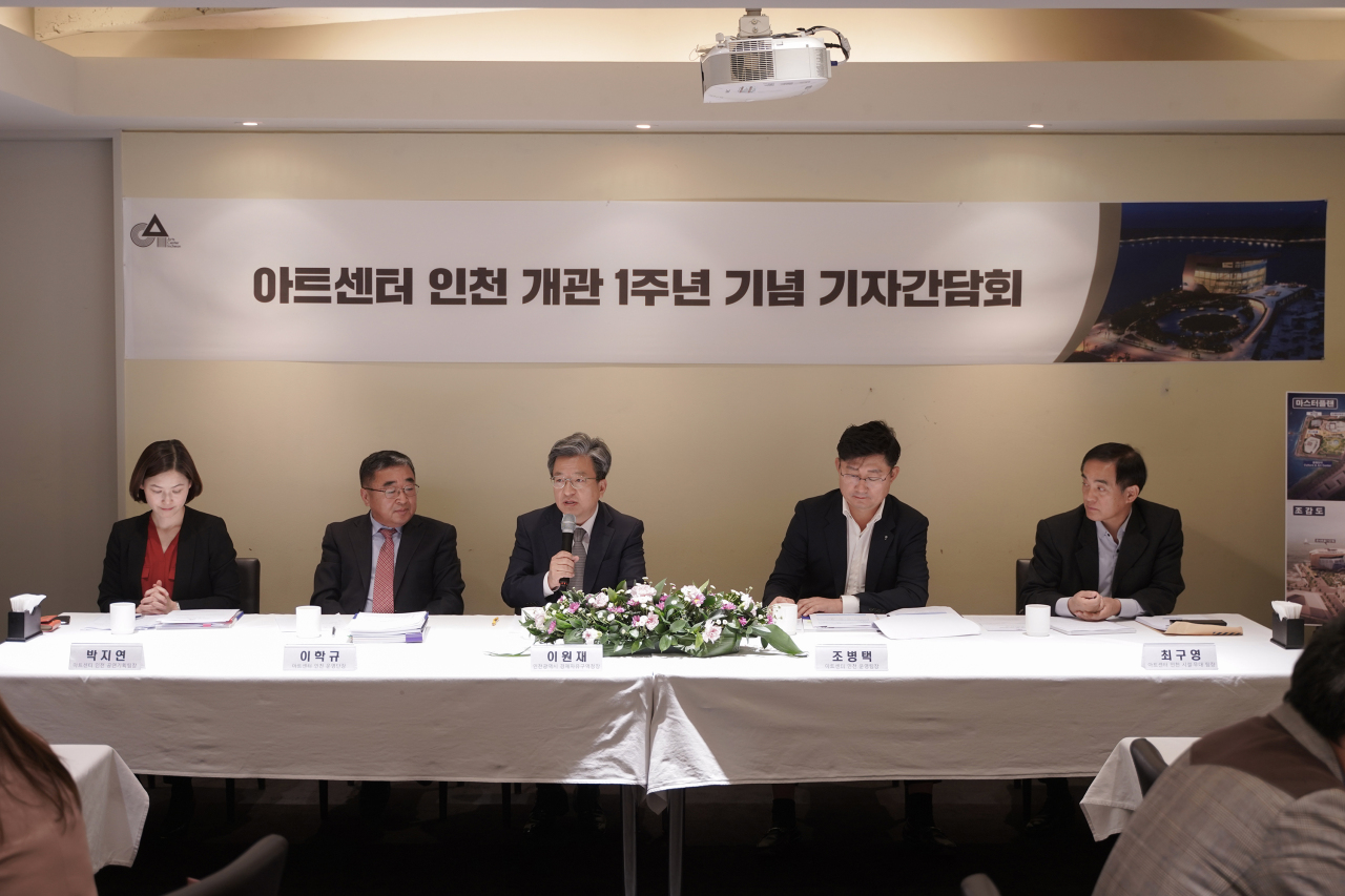 Commissioner Lee Won-jae (center) of the Incheon Free Economic Zone Authority speaks at a press event held Wednesday in Gwanghwamun, central Seoul. (Arts Center Incheon)