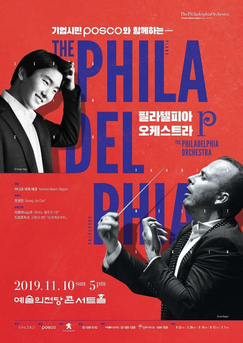 Philadelphia Orchestra music director Yannick Nezet-Seguin (Chris Lee) Pianist Cho Seong-jin (Holger Hage)