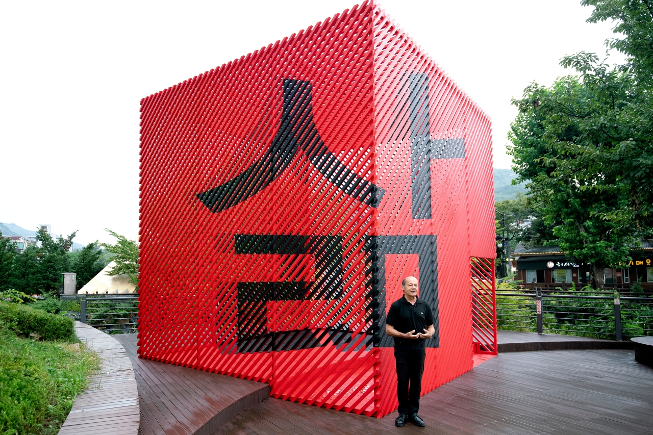 """An installation view of Georges Rousse's installation """"Anyang 2019"""" in the area around the Anyang Museum. (APAP)"""