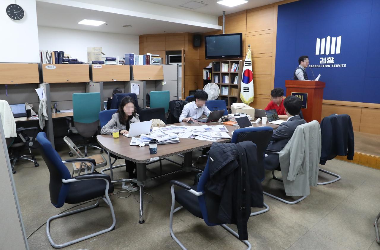 Pressroom at the Supreme Prosecutors' Office (Yonhap)
