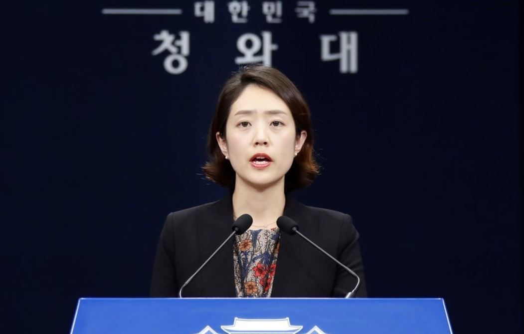 Cheong Wa Dae spokesperson Ko Min-jung (Yonhap)