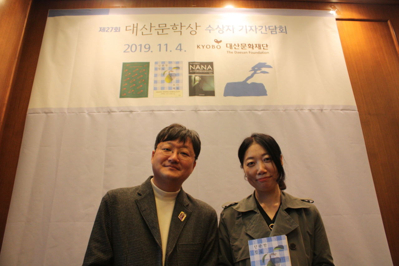 Winners of Daesan Literary Awards Oh Eun (left) and Cho Hae-jin pose at a press conference held Monday at the Gwanghwamun Kyobo Building in Jongno, central Seoul. (Daesan Foundation)
