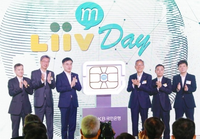 KB Kookmin Bank announced its plan to launch LiveM service at an event on Oct. 28. KB Kookmin Bank