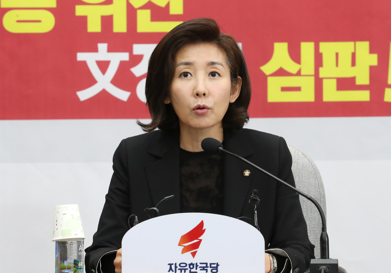 Liberty Korea Party floor leader Rep. Na Kyung-won speaks at a party meeting on Tuesday. Yonhap