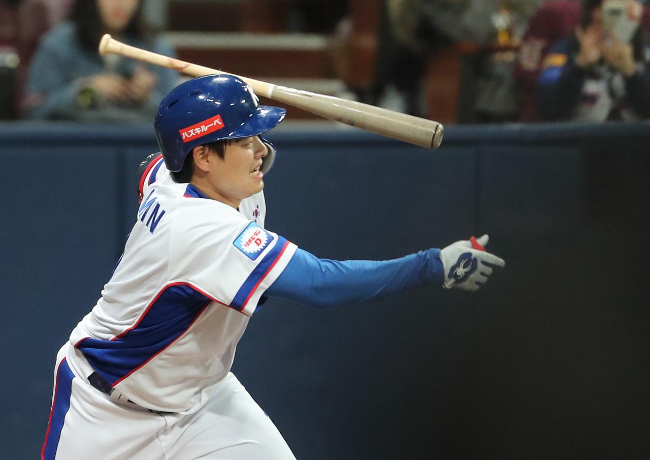 Min Byung-hun (Yonhap)