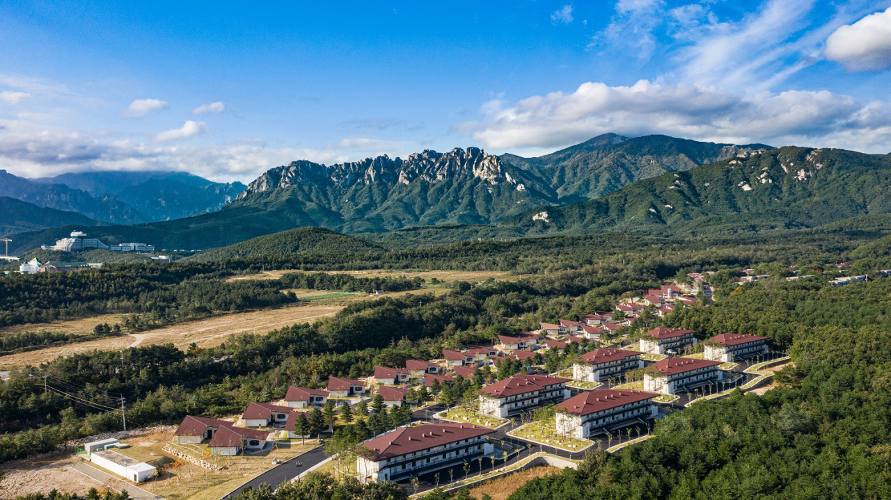 Kensington Resort Seorak Valley / Kensington Hotel & Resort