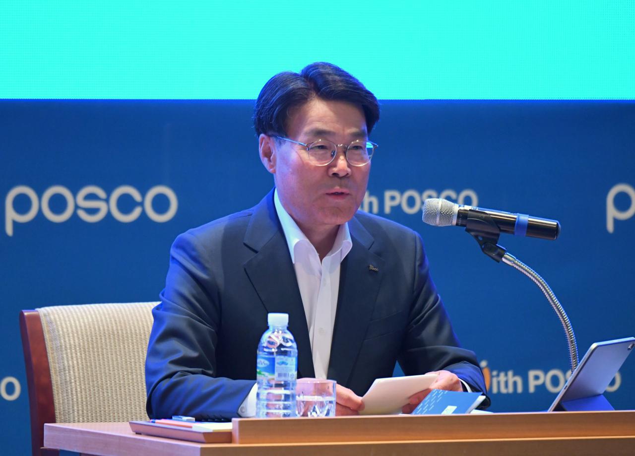 Posco Chairman Choi Jung-woo