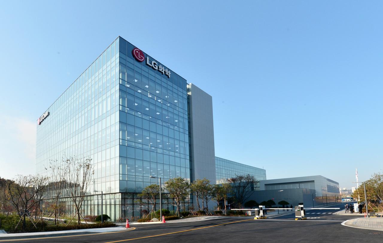 LG Chem's petrochemical technology center in Osan, Gyeonggi Province (LG Chem)