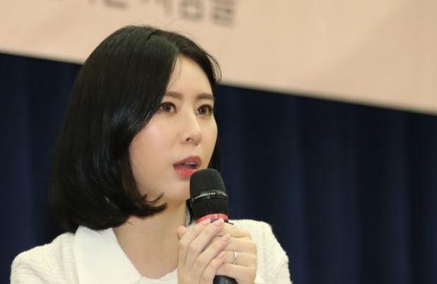 Yoon Ji-oh (Yonhap)