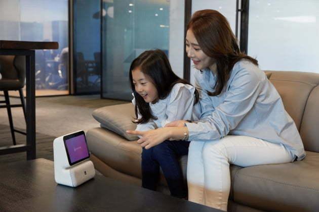 SKT smart speaker Nugu. SKT