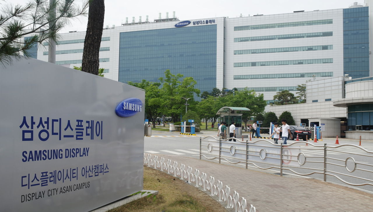 Samsung Display's corporate campus in Asan, South Chungcheong Province (Samsung Display)