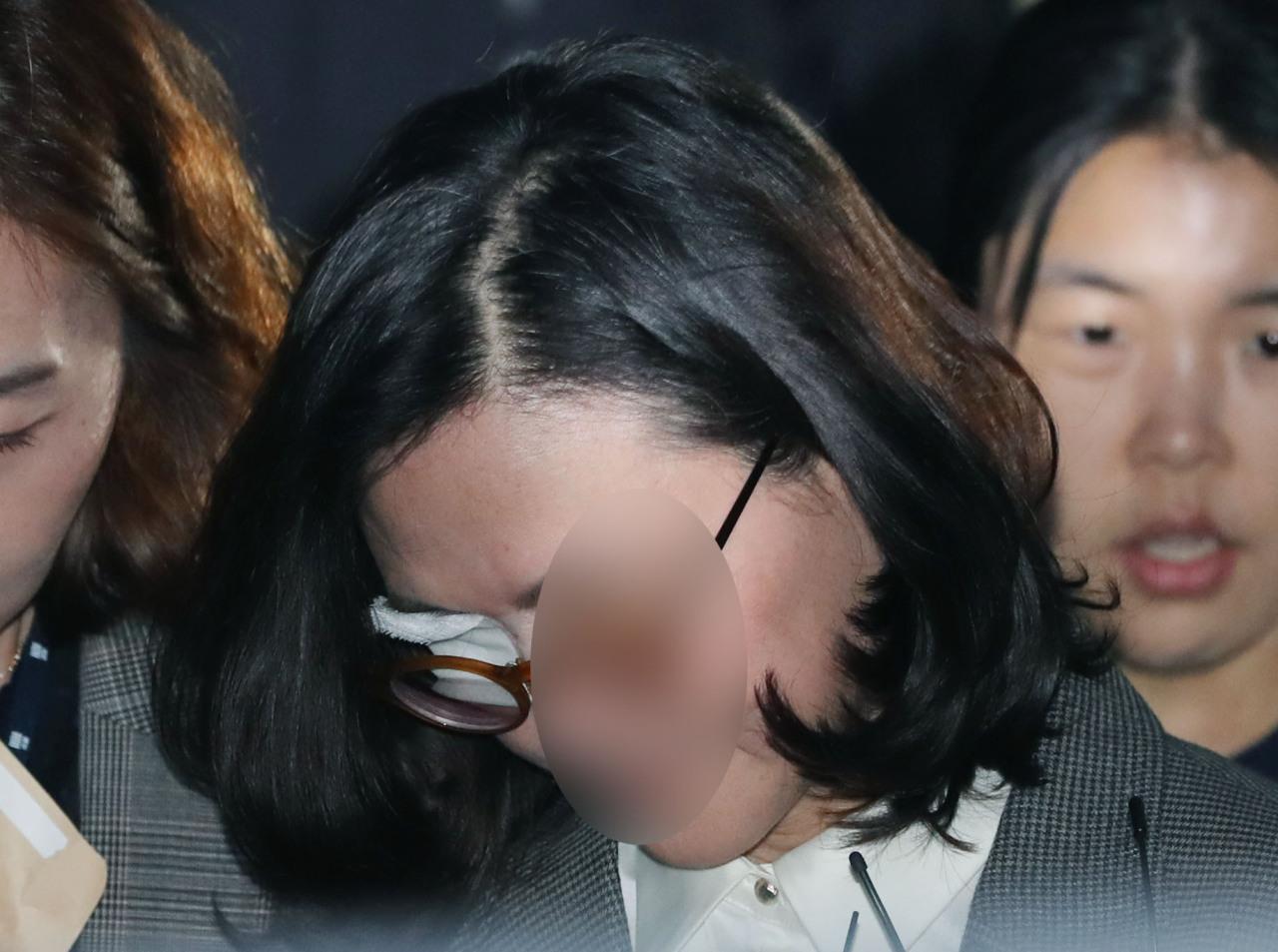 Chung Kyung-shim (Yonhap)