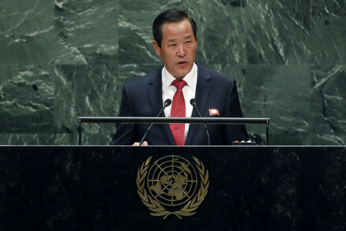 North Korea's UN Ambassador Kim Song (AP-Yonhap)