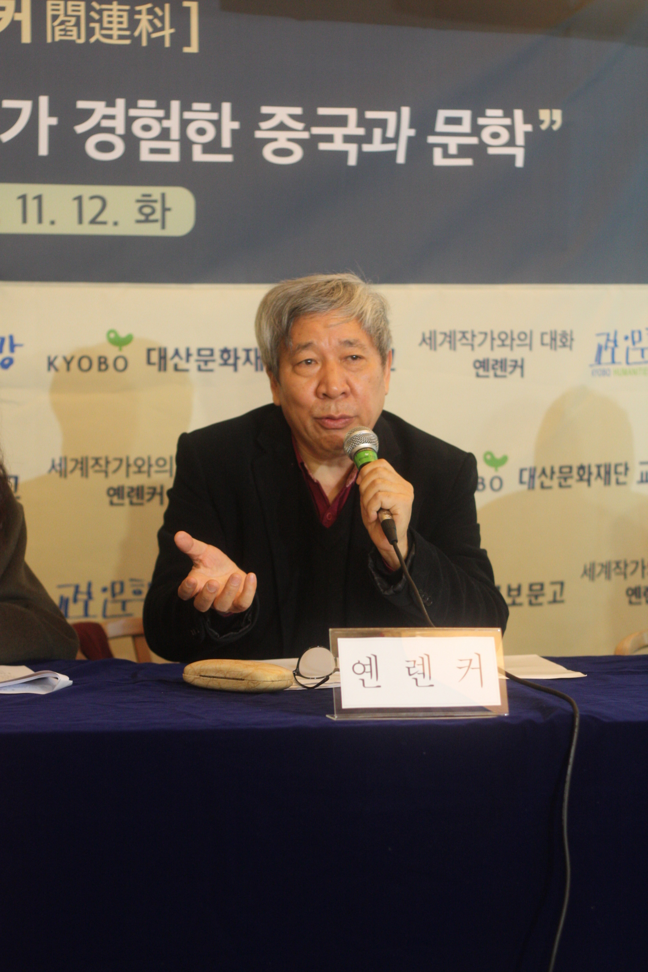 Yan Lianke speaks at a press conference hosted by the Daesan Foundation and the Kyobo Book Center on Tuesday in Seoul. (The Daesan Foundation)