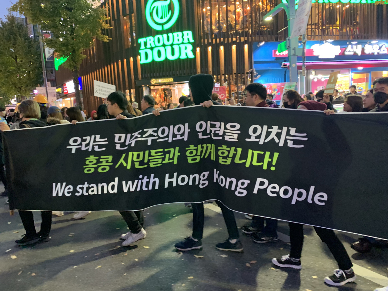 A Saturday protest in Seoul is staged in support of Hong Kong's pro-democracy movement. (Kim Arin/The Korea Herald)