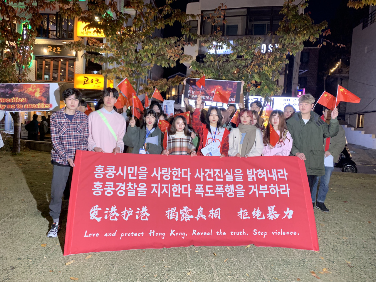 A counterrally held by Chinese students on Saturday, also in Hongdae (Kim Arin/The Korea Herald)
