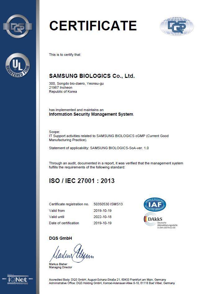 (Samsung BioLogics)
