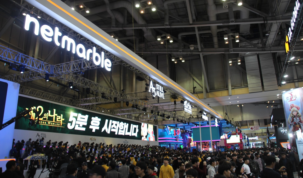 Netmarble booth at G-Star 2019 (Lim Jeong-yeo/The Korea Herald)