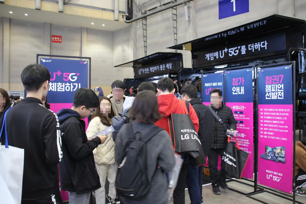 LG Uplus booth at G-Star 2019 (Lim Jeong-yeo/The Korea Herald)