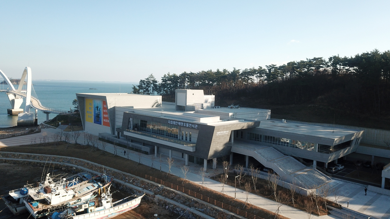 An aerial view shows the Taean Maritime Museum, located in Taean-gun, South Chungcheong Province. (Cultural Heritage Administration of Korea)