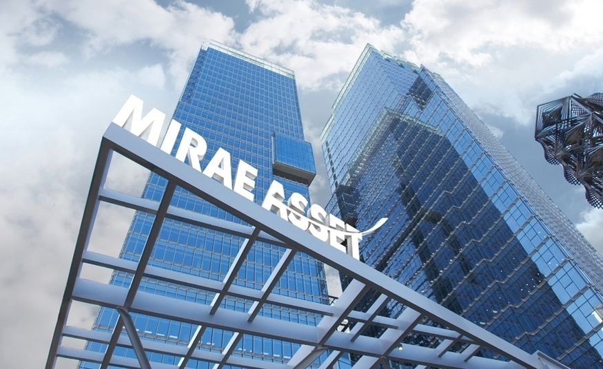 The Mirae Asset Daewoo headquarters in central Seoul (Mirae Asset Daewoo)