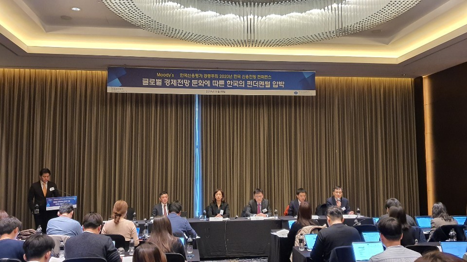 Global credit ratings agency Moody's holds a press briefing at Conrad Seoul on Tuesday. (Bae Hyun-jung/The Korea Herald)