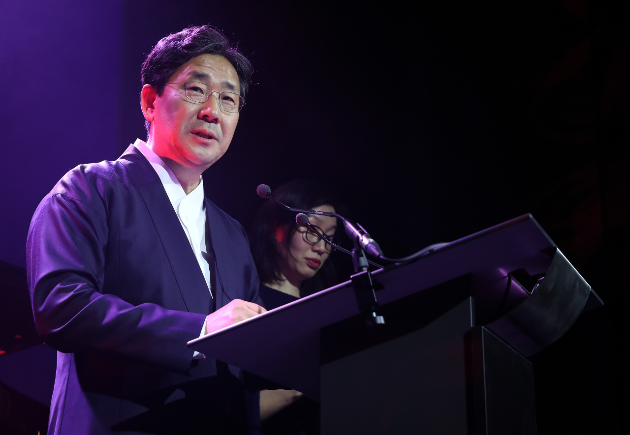 Culture Minister Park Yang-soo speaks during the opening ceremony for the Paris Korea Center on Wednesday in Paris. (Ministry of Sports, Culture and Tourism)