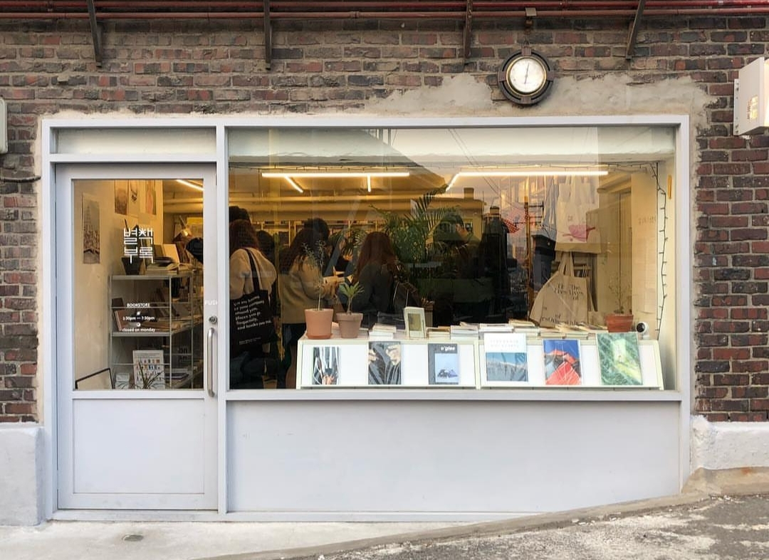 Byeolcheck bookstore, located in a hilly alley in Haebangchon, sells self-published books. (Byeolcheck bookstore)