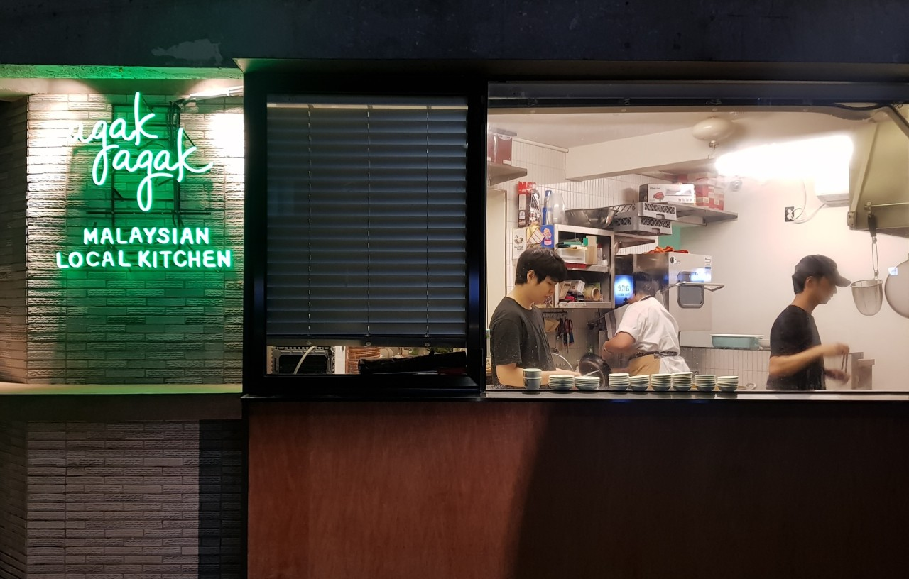 Agak Agak's kitchen is visible from the outside of the eatery. (Choi Ji-won/The Korea Herald)