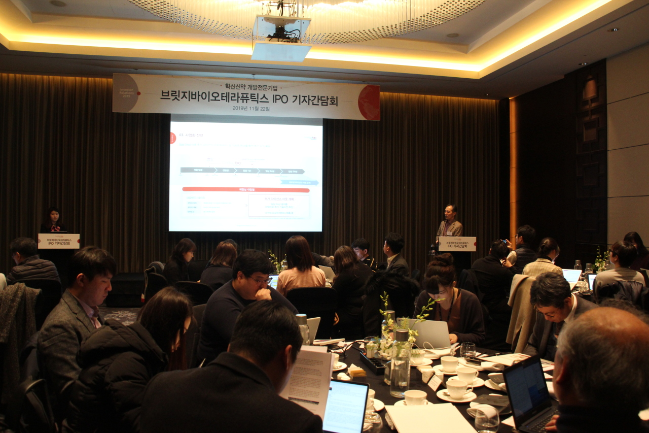 Bridge Biotherapeutics holds an initial public offering press conference at Conrad Hotel in Yeouido, Seoul, on Friday. (Lim Jeong-yeo/The Korea Herald)
