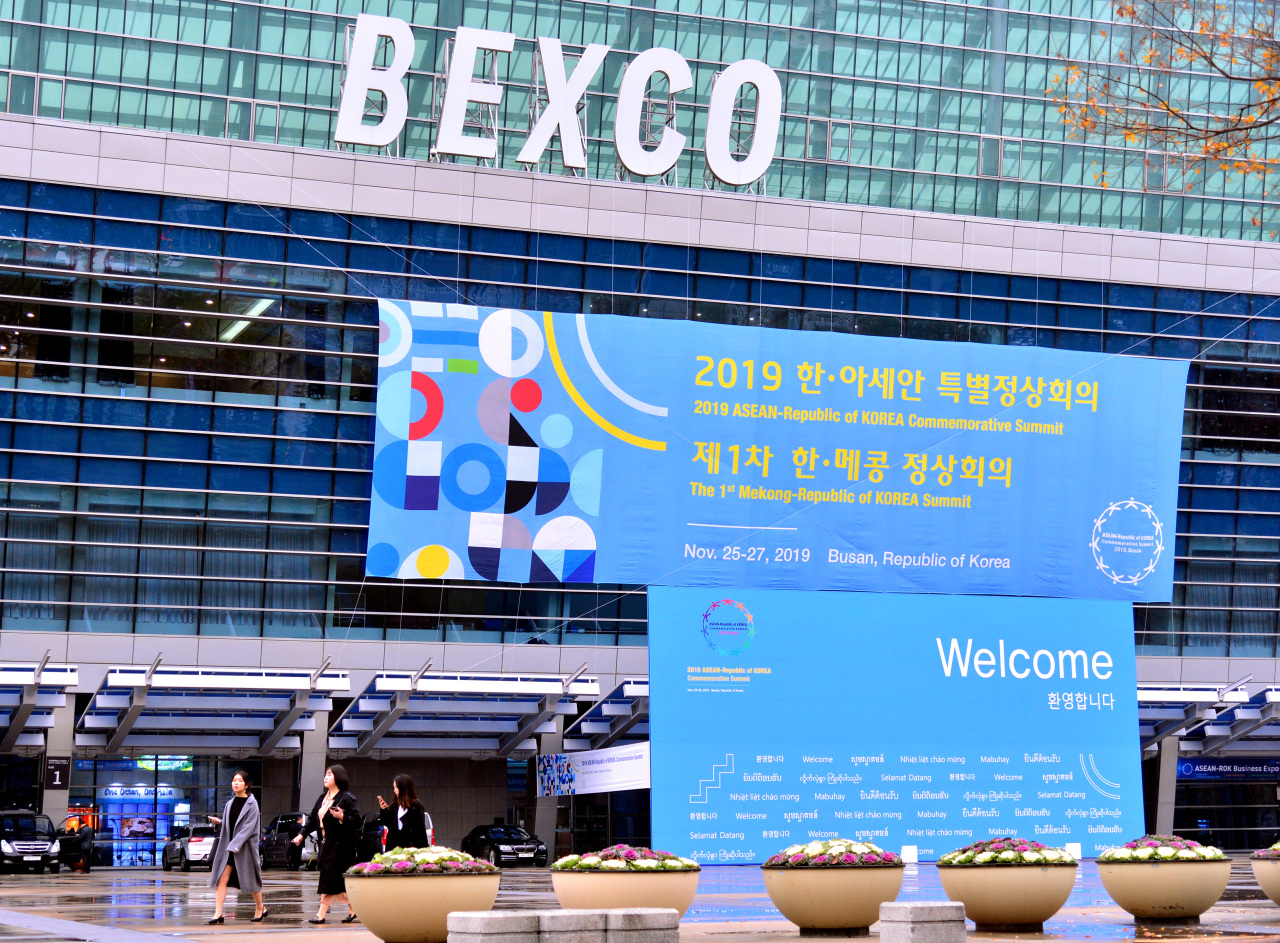 Bexco, where the ASEAN-ROK Commemorative Summit will be held Monday and Tuesday