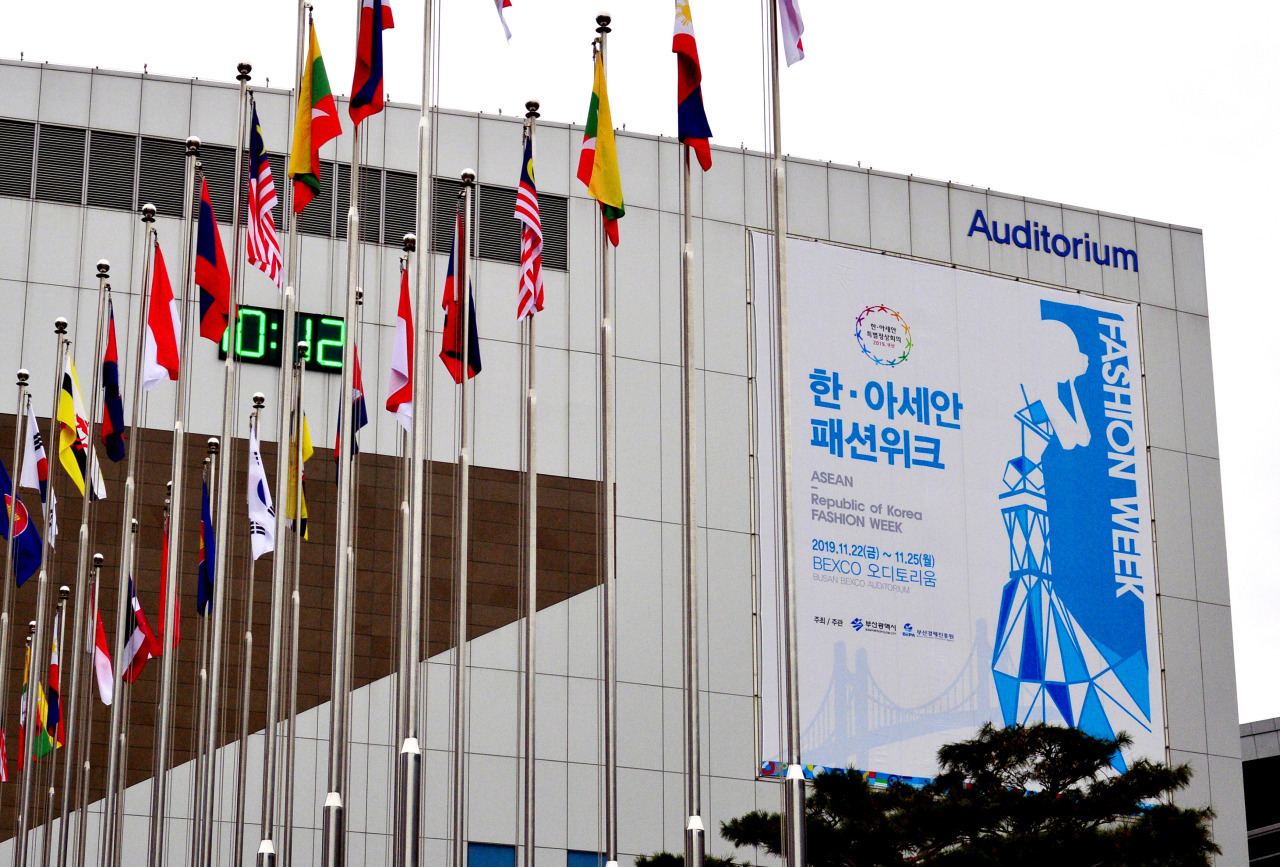 Flags of ASEAN member countries fly at Bexco in Busan on Sunday. (Park Hyun-koo/The Korea Herald)