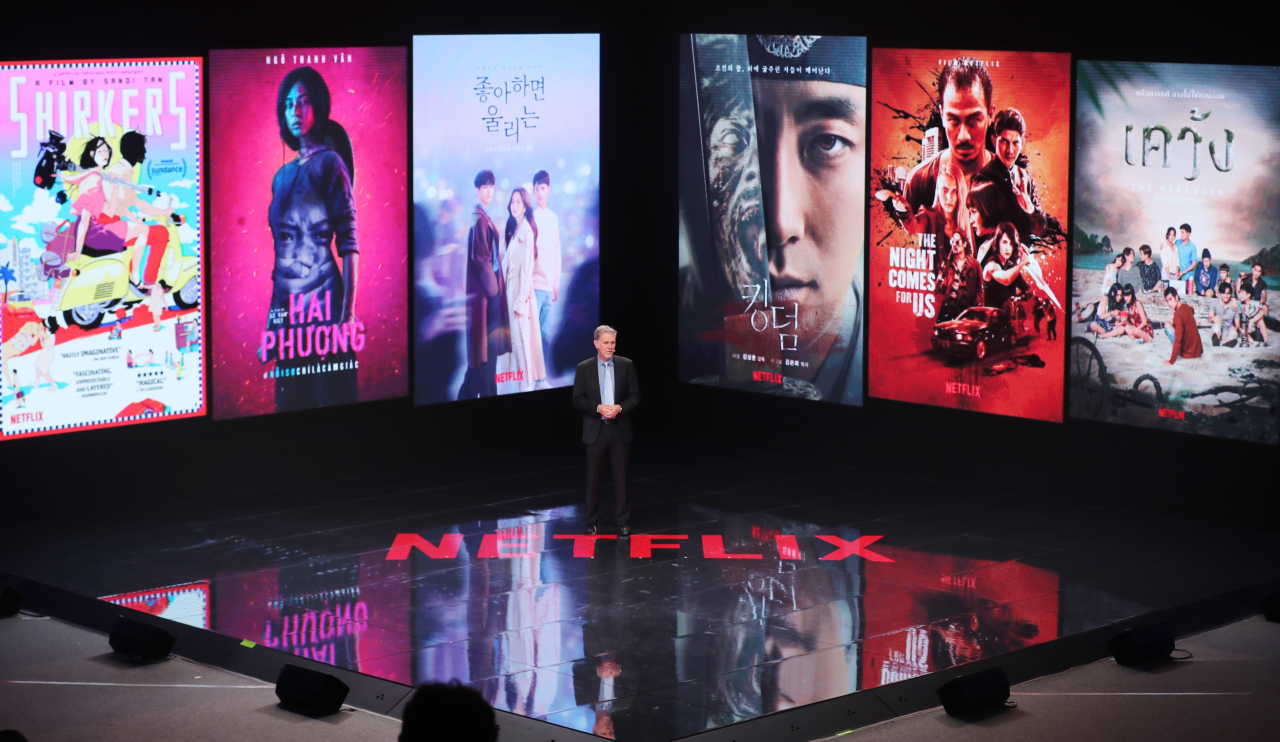 Reed Hastings, co-founder and CEO of Netflix, speaks at the ASEAN-ROK Culture Innovation Summit held at Bexco in Busan, Monday. (Yonhap)