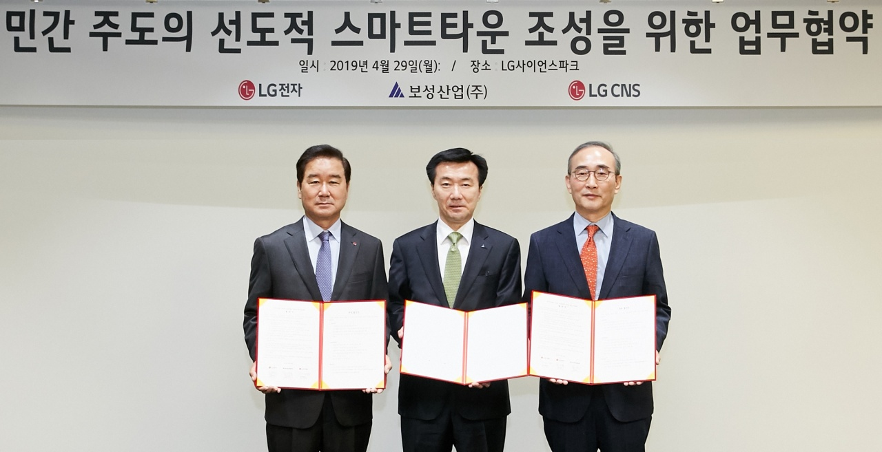 From left: Choi Sang-gyu, head of the Korea sales division at LG Electronics, poses with Bosung Corporation Vice Chairman Kim Han-Kee and LG CNS CEO Kim Young-shub after signing an agreement in July. (LG CNS)