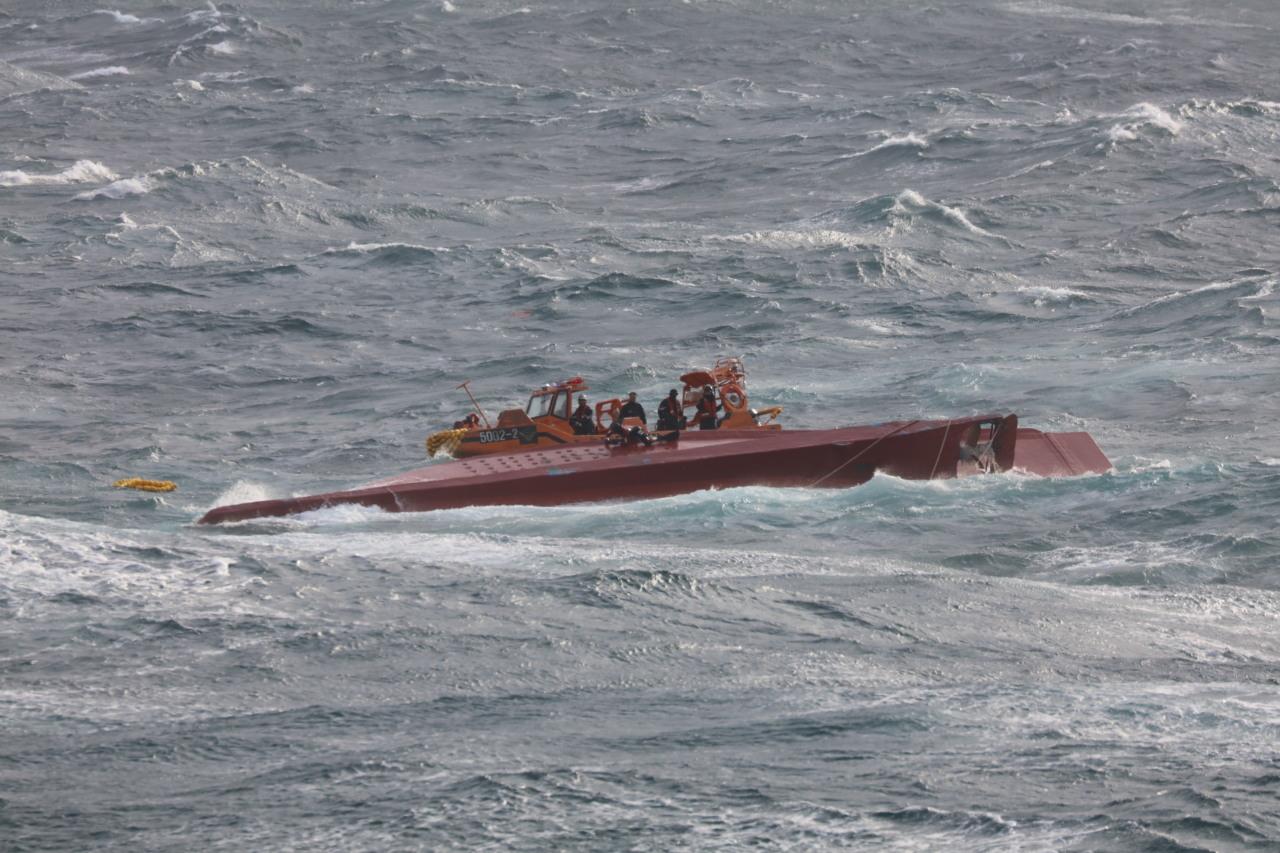 (Korea Coast Guard)
