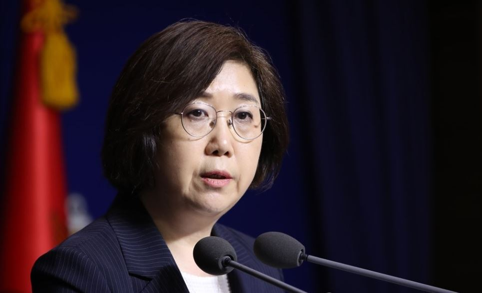 South Korea's Defense Ministry spokeswoman Choi Hyun-soo (Yonhap)