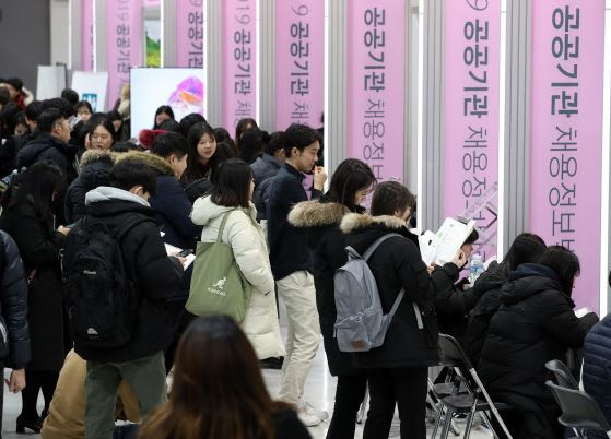 People are gathered in Yangjae-dong, Seoul, at a public sector job fair earlier this year. (Yonhap)