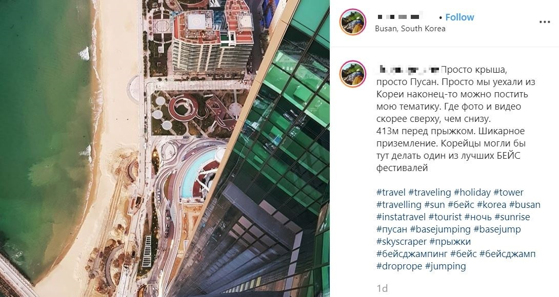 (Sceengrab from Aleksey Pykhov`s Instagram)
