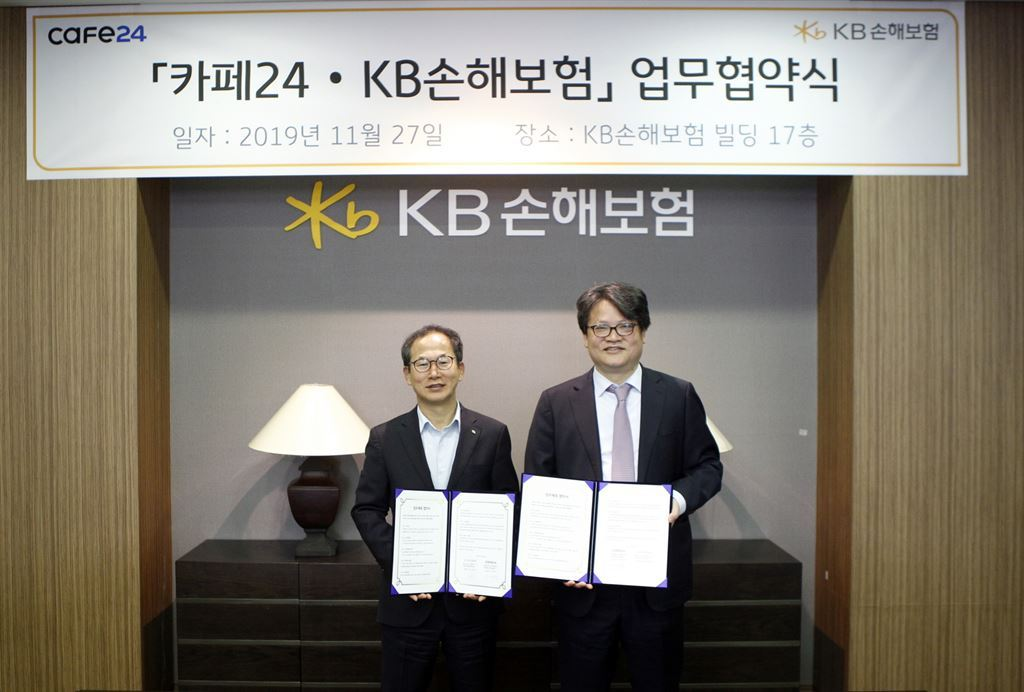KB Insurance Chairman and CEO Yang Jong-hee (left) is photographed with Cafe24 CEO Lee Jae-suk after signing a memorandum of understanding at the KB Insurance headquarters in Seoul on Wednesday. (KB Insurance)
